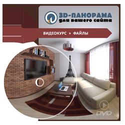 panorama_250x250