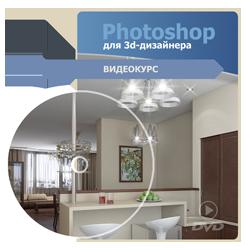 photoshop_250x250